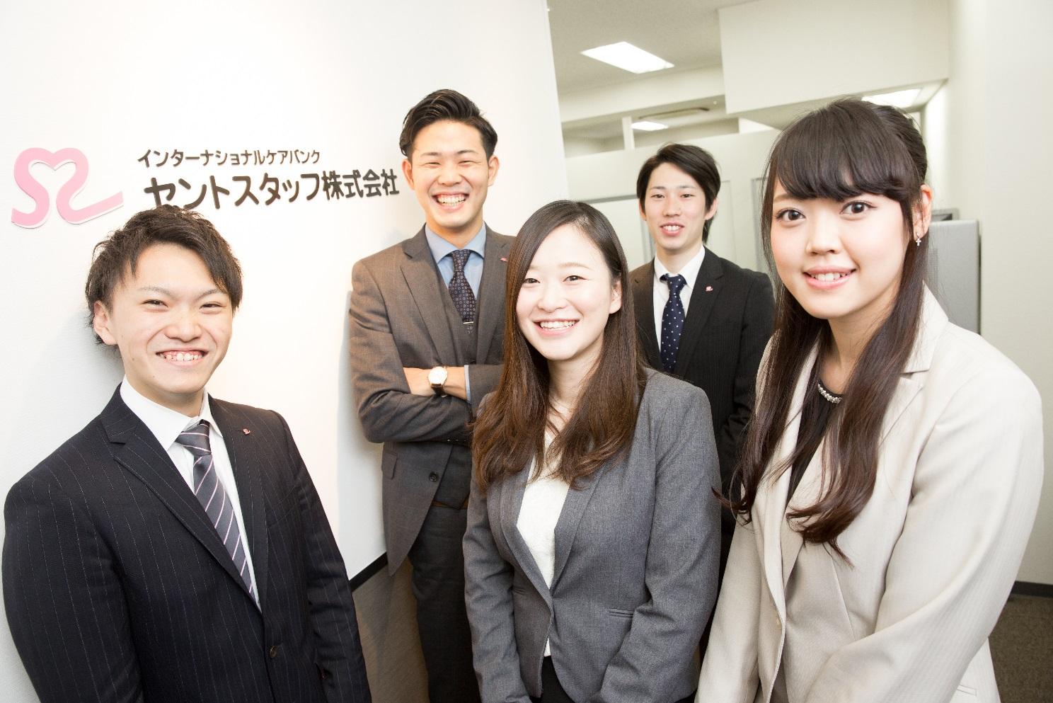 tokyohoiku05.png