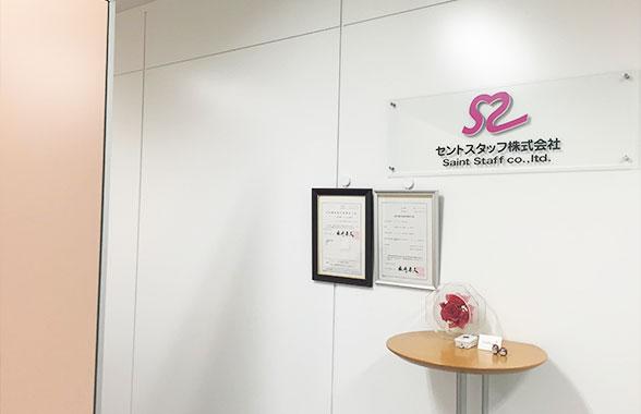 fukuokashiten5.jpg