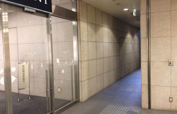 日本橋駅C2出口