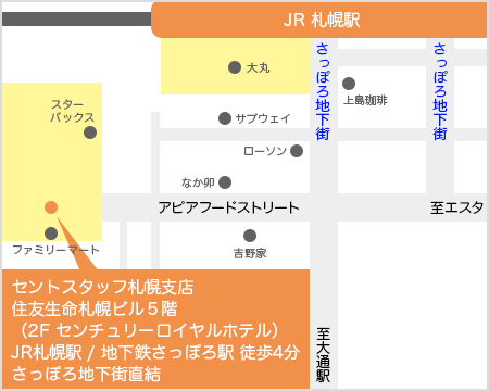 sapporo-map.png