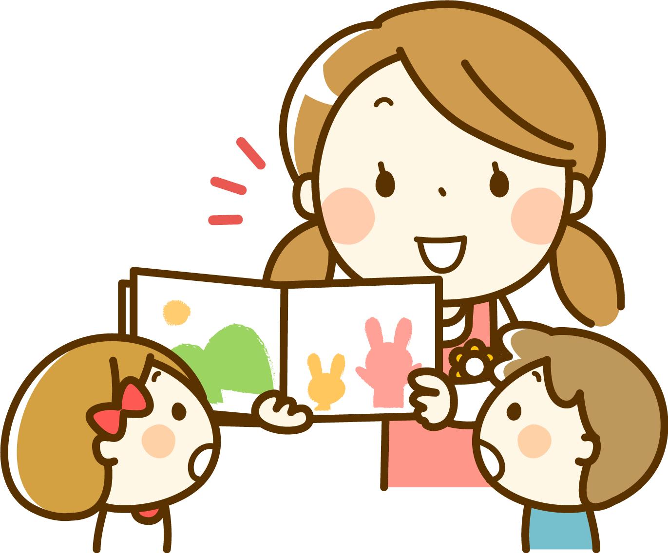 【福岡市中央区】直接雇用のパート求人♪4月スタート!『週3日』勤務!残業なし!通勤に便利な保育園♪
