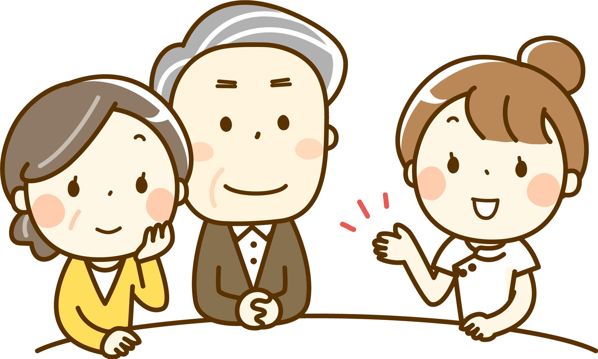 【岡山市北区】オープニングスタッフ/看護小規模多機能/正社員/准看護師/経験者大歓迎