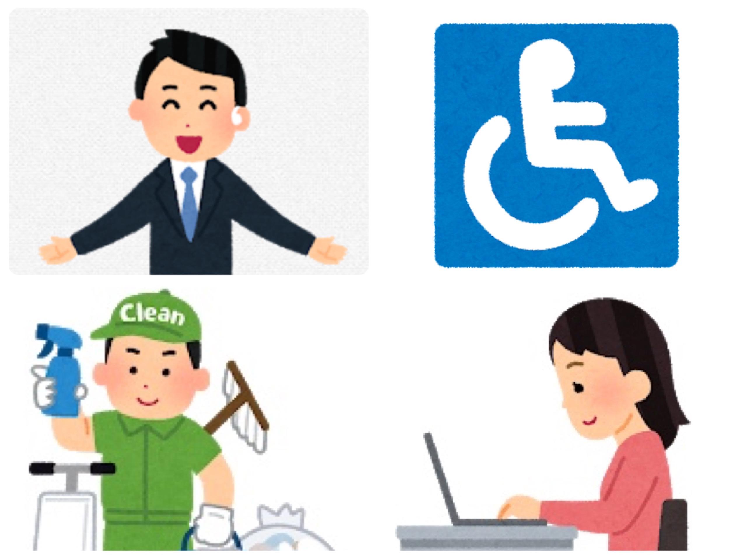 【障がい者雇用】ケアワーカー(看護助手)/市川大野駅・本八幡駅からバス/パート・アルバイト